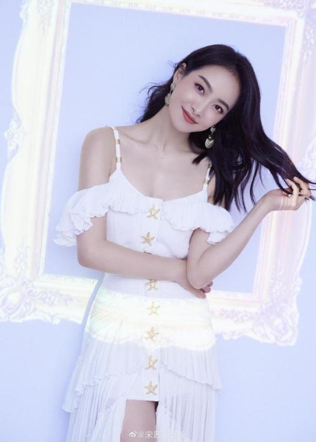 H&M抵制新疆棉花 继黄轩后宋茜方也停止与其合作