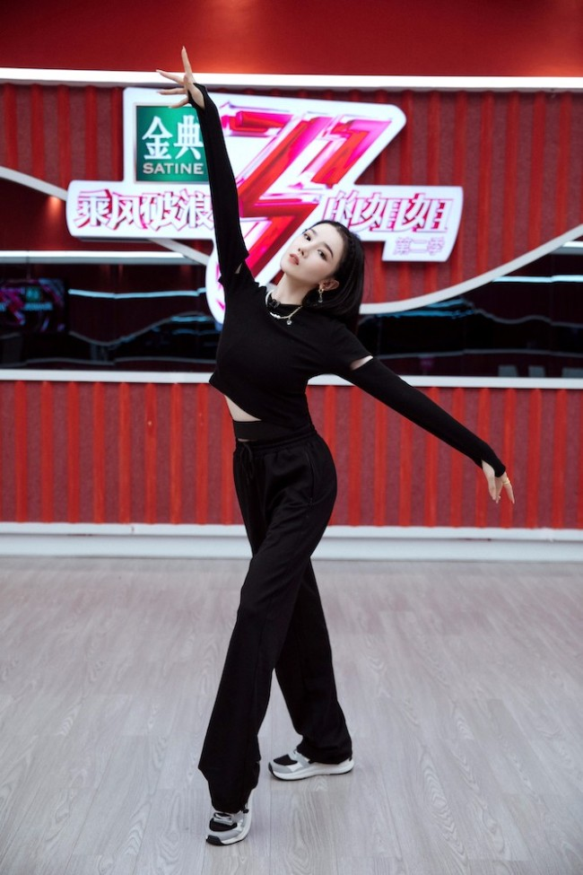 陈小纭《乘风破浪的姐姐》第二季表达真实想法