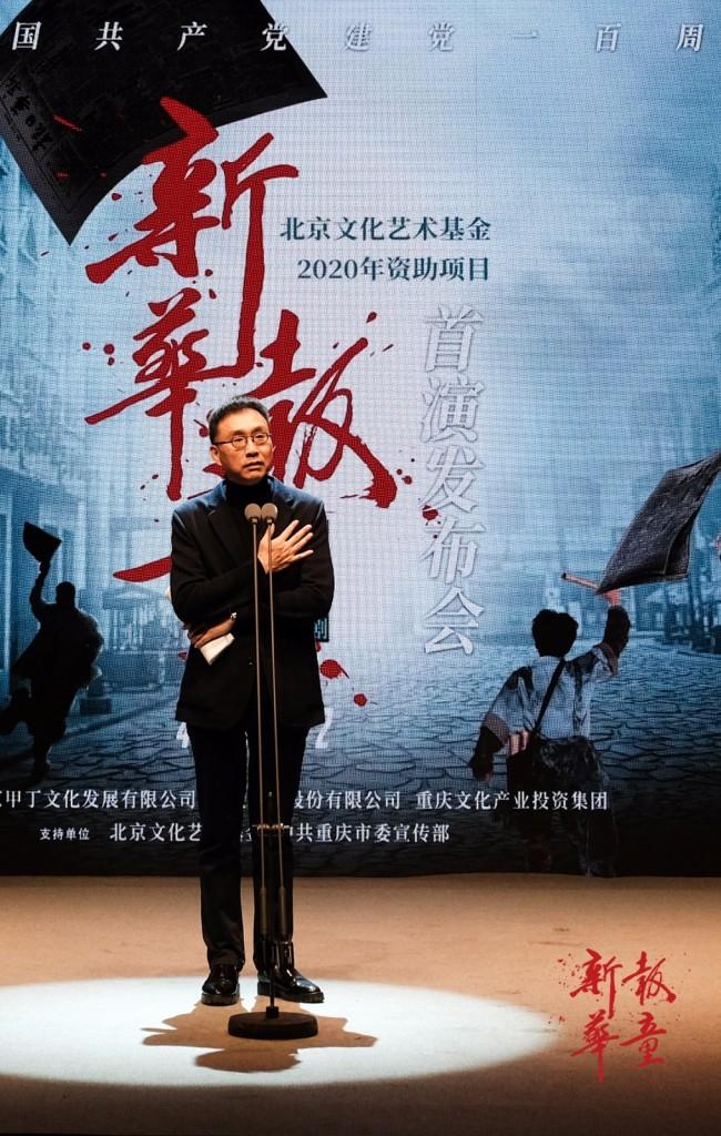 《新华报童》首演定档 当主旋律题材遇上热血摇滚