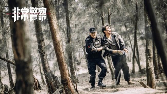 电影《非常警察》开机 赫子铭硬刚亡命匪徒上演生死较量
