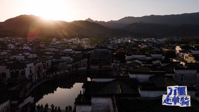 探究传统村落《万里走单骑》走进诗画里的故里