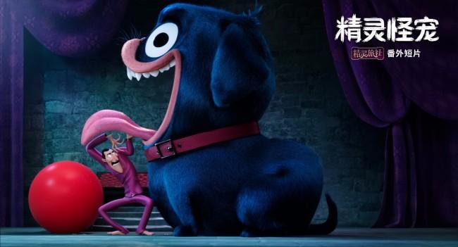 《精灵旅社4》精灵怪宠番外短片 7月新片北美上映