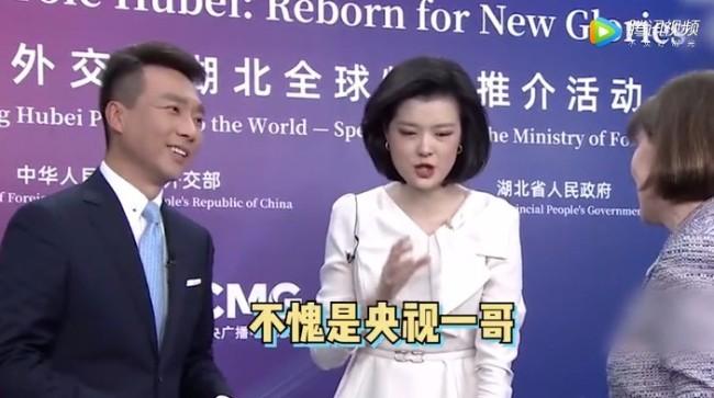 精彩!果然是国家队的人啊!康辉英文采访首秀