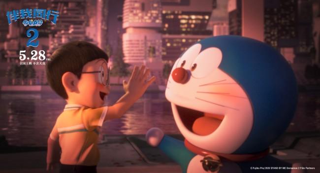 《哆啦A夢:伴我同行2》定檔528 CG哆啦A夢回歸