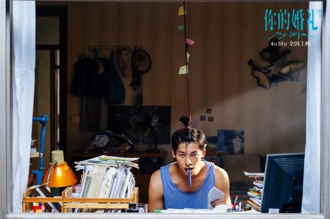 许光汉片场落泪不能自已《你的婚礼》4月30日上映