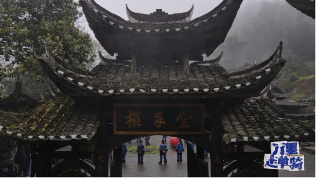 《万里走单骑》走进深山里的小故宫:老司城遗址