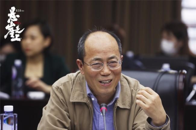 《悬崖之上》在京研讨 以人民史观塑造群像式英雄