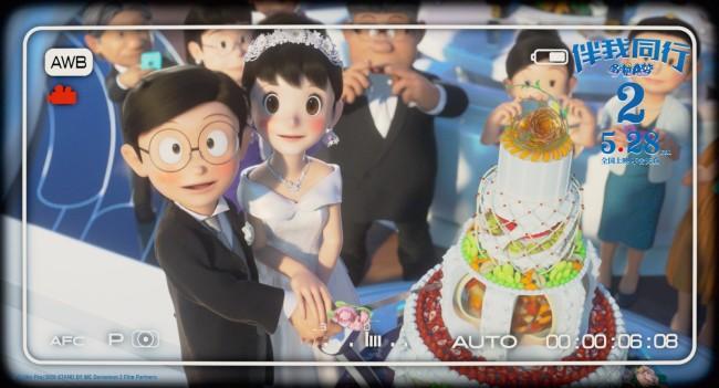 《哆啦A梦:伴我同行2》诠释最好的守护永远的同行