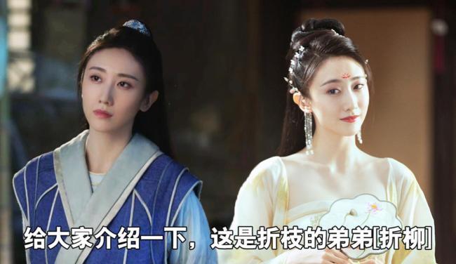 《白玉思无瑕》正在热播 安冬古装惊艳上演双面舞娘