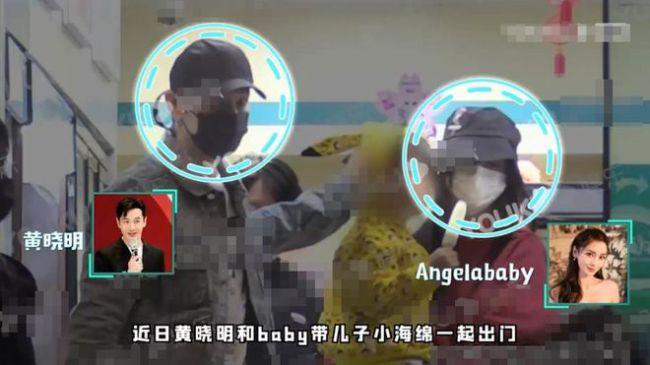 baby黄晓明带儿子就医全程无互动 坐不同车离开
