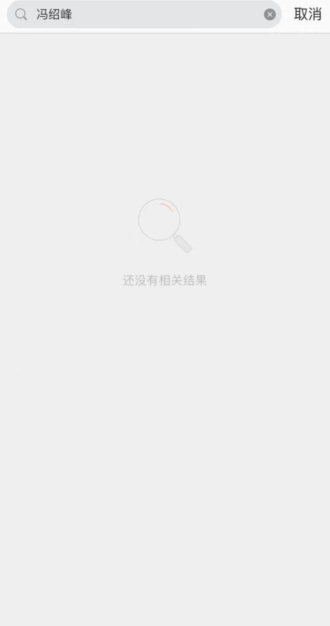 赵丽颖删光恩爱动态 冯绍峰仍保留疑没来得及删