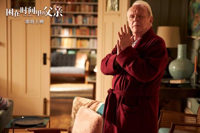 《困在时间里的父亲》获小金人两项大奖国内将上映