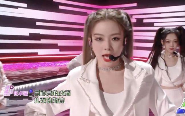 《创4》成团名单:刘宇C位出道庆怜利路修未成团