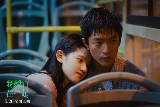 《我要我们在一起》感动千万人 吕钦扬凌一尧对抗现实