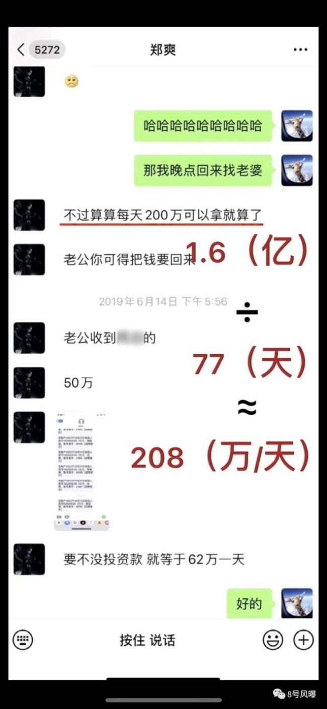 国家税务总局回应郑爽涉嫌偷逃税