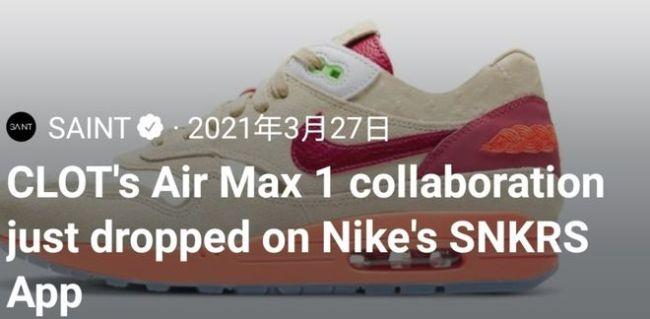 闷声做大事!陈冠希终止与Nike的合作 下架联名款