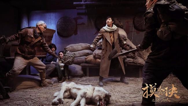 《摸金玦之守护人》超燃来袭 全新摸金团寻宝启程