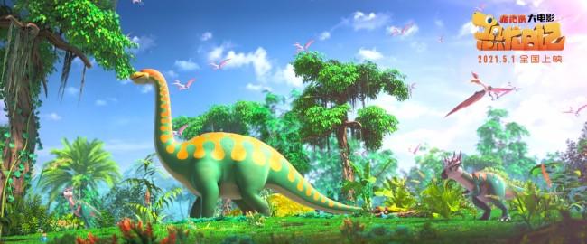 《猪猪侠大电影·恐龙日记》将映 51首选动画电影
