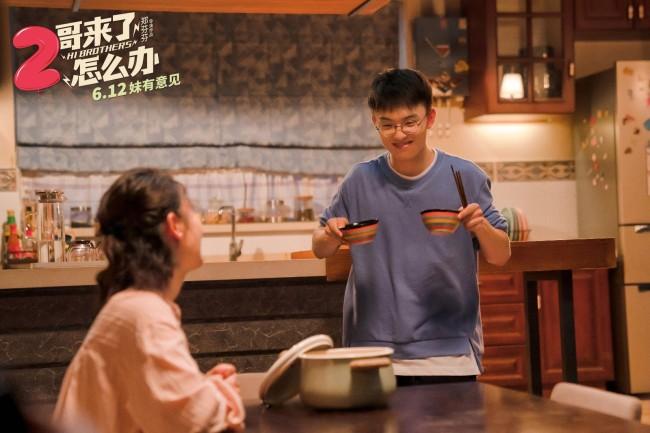《2哥来了怎么办》胡先煦邓恩熙遭遇家庭大危机