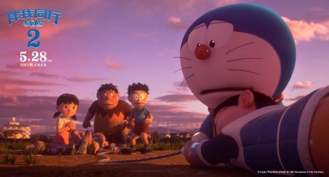 《哆啦A梦:伴我同行2》大雄遭遇挑战 哆啦A梦助攻
