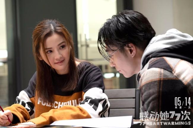 《感动她77次》曝推广曲MV 经典旋律助力追爱
