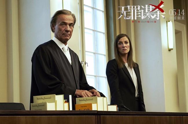 《无罪谋杀:科林尼案》上映 揭晓悬案背后的黑幕