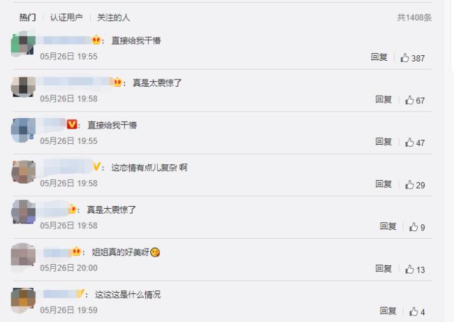 """演员郝富申被曝是""""海王"""",女友之一回应:今天太糟了"""