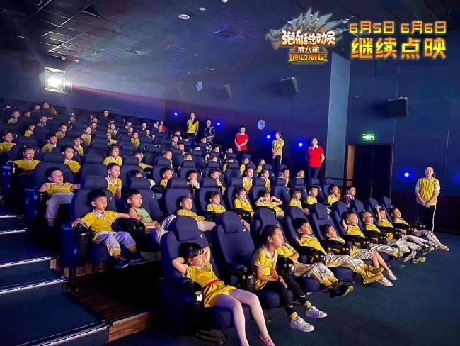 《潜艇总动员:地心游记》61点映 4小时票房破千万
