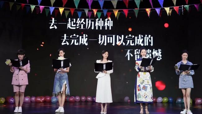 《阳光姐妹淘》给女孩朗诵6月3日到6月6日超前点映