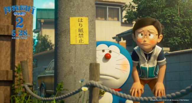 《哆啦A梦:伴我同行2》登顶儿童节单日票房冠军