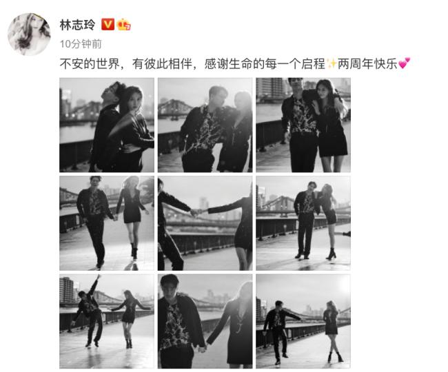 林志玲晒照庆与日籍老公结婚2周年 牵手搂肩超恩爱