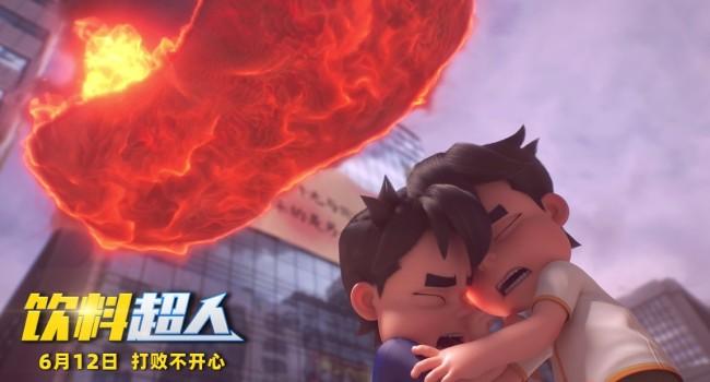 """《饮料超人》获赞动画版""""小舍得""""打响压力反击战"""