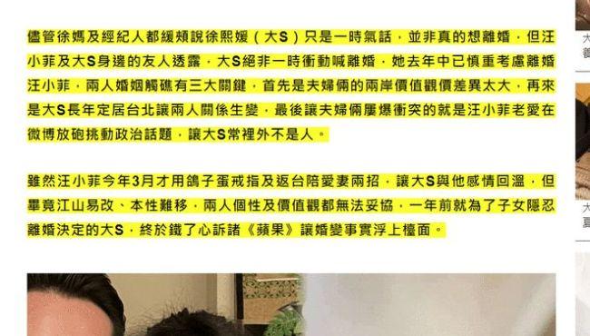 汪小菲再发文回应离婚风波:不要再占公共资源了