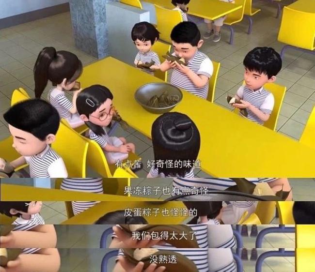 """金鹰卡通原创动画《23号牛乃唐2》定档回归:端午品尝孩子们制作的""""怪味粽"""""""