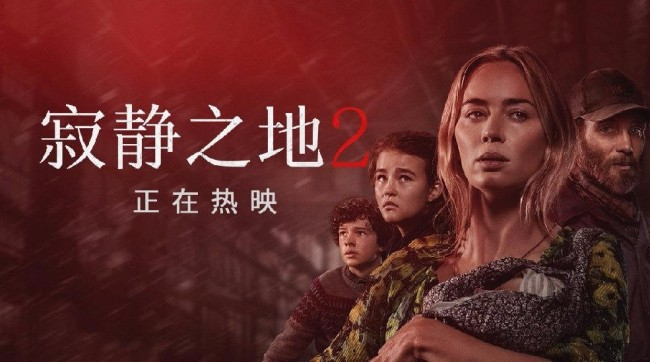 《寂静之地2》与中华网娱乐联手送周边活动开始啦