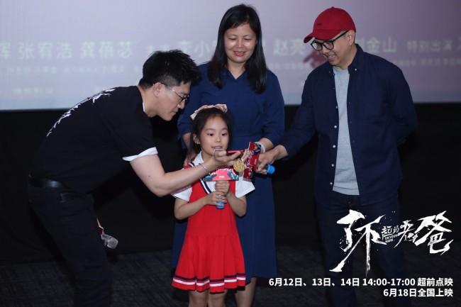《了不起的老爸》预售王砚辉张宥浩共赴父亲节之约