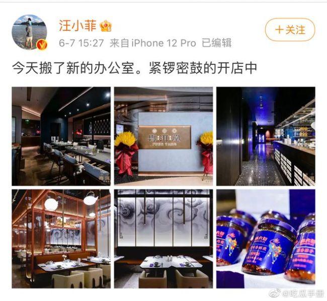 """汪小菲言论引热议 台网友质疑大S闹离婚是在""""救夫"""""""