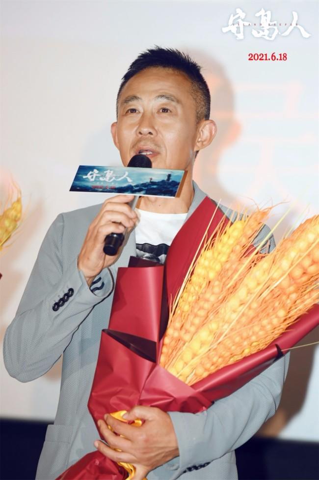 刘烨宫哲亮相《守岛人》石家庄路演 引观众泪奔