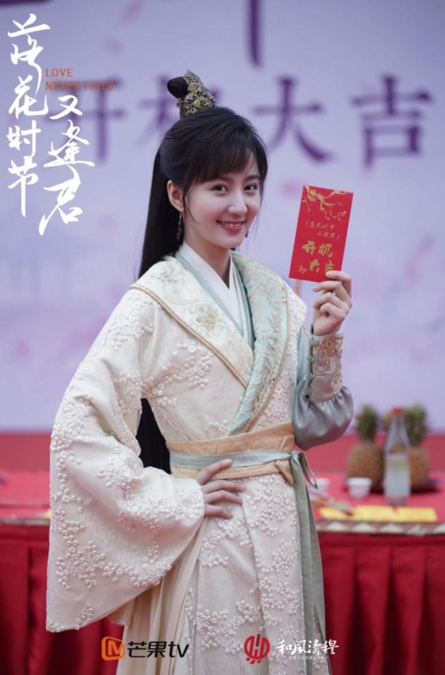 袁冰妍刘学义新剧《落花时节又逢君》开机 又一仙侠爆款预定