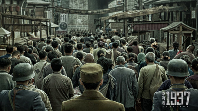 《幸存者1937》定档7月1日 真实战役改编溯回抗战首场胜利