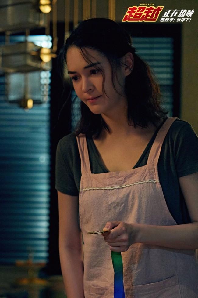 张榕容《超越》热映中 演技细腻于无声处诠释深情
