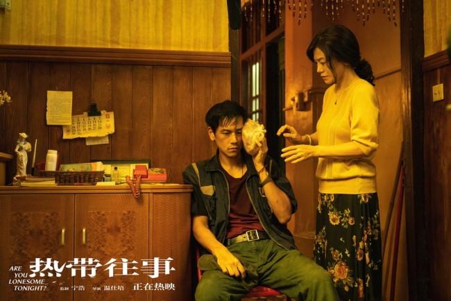 《热带往事》她视角特辑 彭于晏张艾嘉名场面获赞