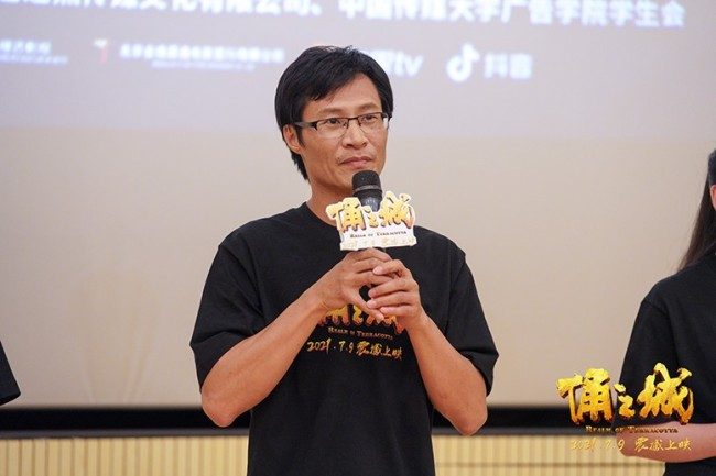 《俑之城》北京路演 央美与传媒大学学子先赞为快