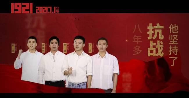 60多位电影人合唱《没有共产党就没有新中国》