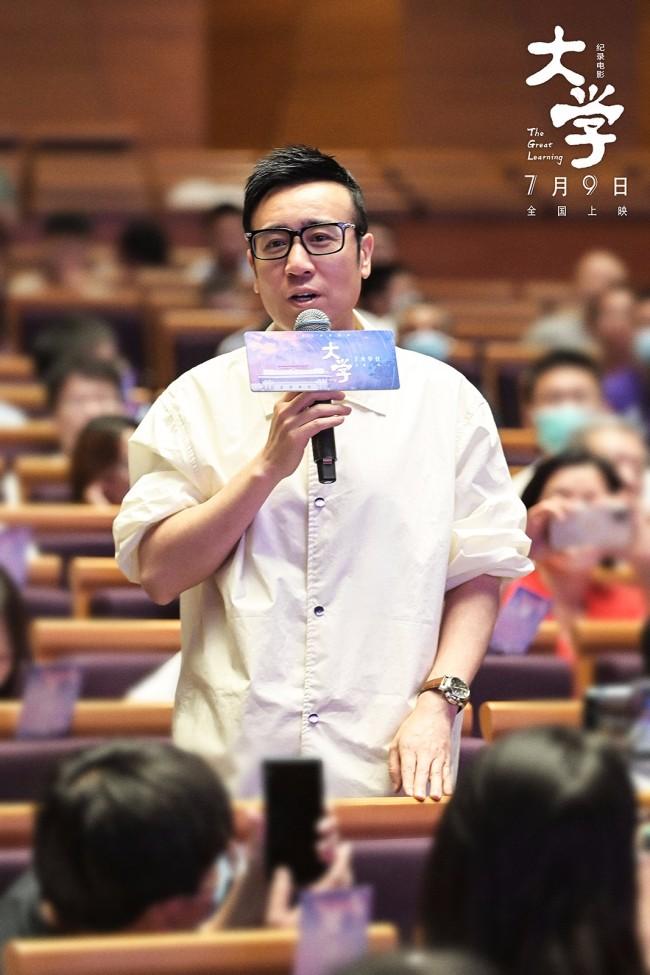 电影《大学》清华首映礼 青春与理想之光闪耀夺目
