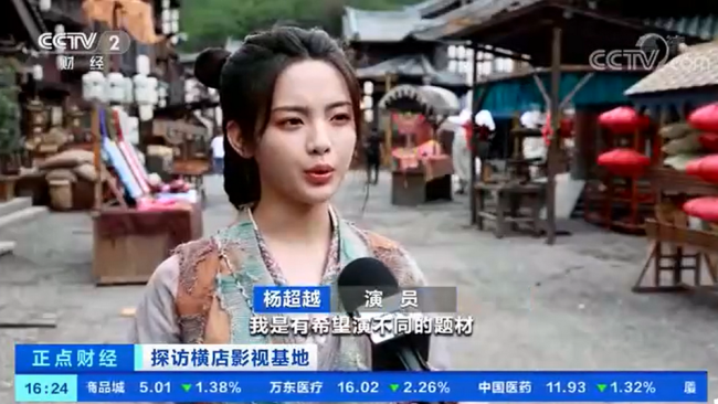 颜值高!央视镜头下的杨超越穿古装俏皮可爱