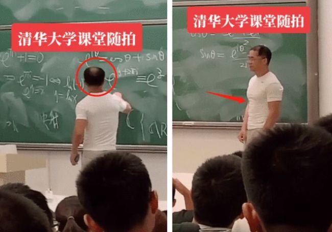 杨幂大伯清华讲课被拍 身材壮硕有型不输年轻小伙