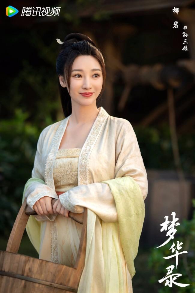 《梦华录》圆满杀青 刘亦菲受刑入水戏曝光