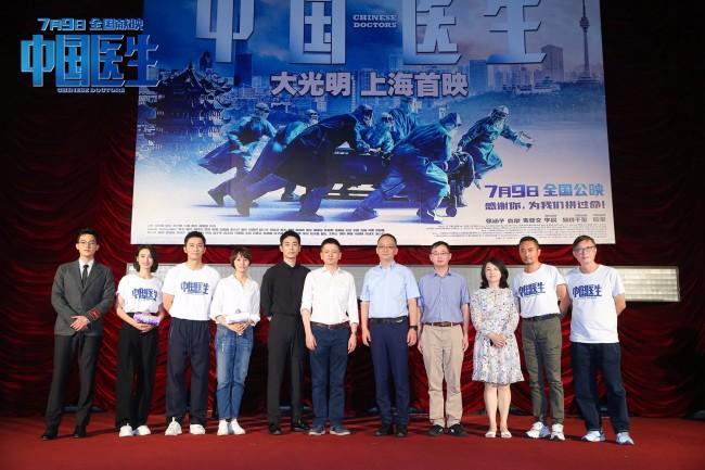 《中国医生》上海观影 张文宏肯定:超乎我的预期