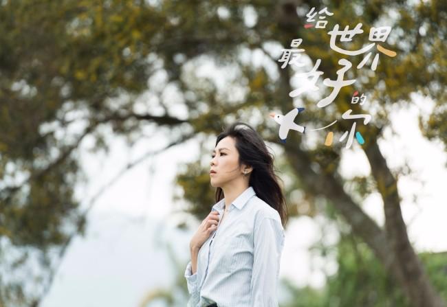 Tanya蔡健雅全新专辑首波单曲《出走》正式上线